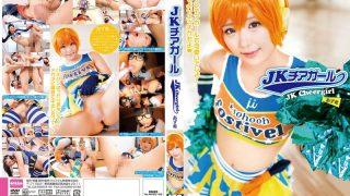EKDV-471 Azuki, Jav Censored