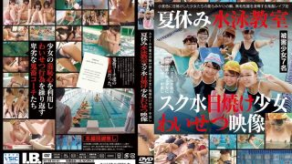 IBW-601 Jav Censored