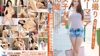 HUSR-095 Jav Censored