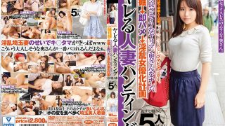 JKSR-261 Jav Censored