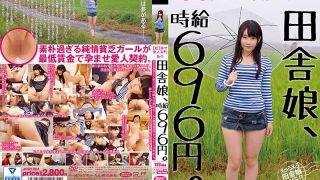 JKSR-264 Miyazaki Aya, Jav Censored