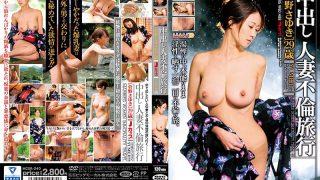 MCSR-240 Kanno Sayuki, Jav Censored