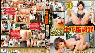 MCSR-241 Jav Censored