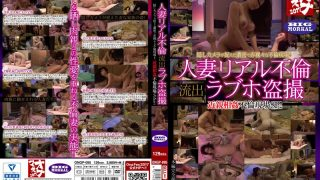 ONGP-095 Jav Censored