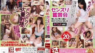 ONGP-101 Jav Censored