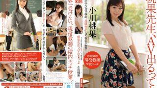 XVSR-063 Ogawa Momoka, Jav Censored