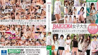 BAZX-056 Jav Censored
