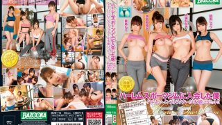 MDB-713 Jav Censored