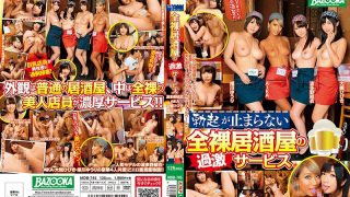 MDB-745 Jav Censored
