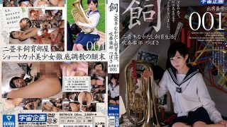 MDTM-218 Aihara Tsubasa, Jav Censored