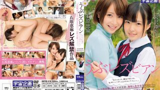 MDTM-219 Jav Censored