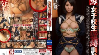 ONGP-094 Asada Yuuri, Jav Censored