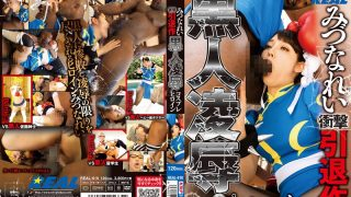 REAL-610 Mitsuna Rei, Jav Censored