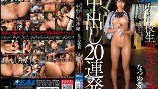 REAL-618 Natsume Eri, Jav Censored