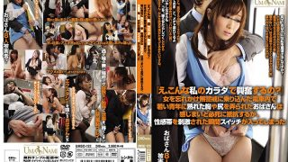 UMSO-123 Jav Censored