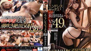 ABP-567 Hasegawa Rui, Jav Censored