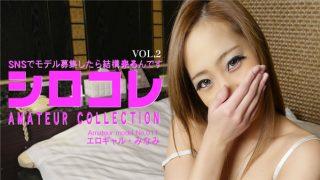 asiatengoku 0767 Jav Uncensored