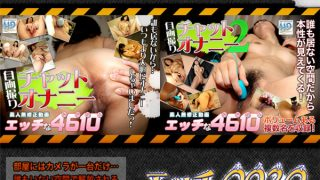 c0930 ki170102 Jav Uncensored