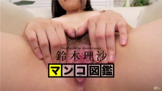 caribbeancom 010317 001 Jav Uncensored