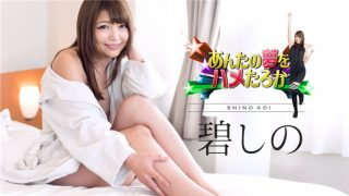 caribbeancom 010817 346 Jav Uncensored
