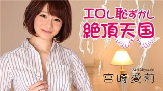 caribbeancom 011517 352 Jav Uncensored