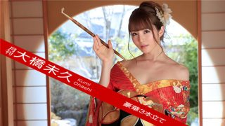 caribbeancompr 010417_004 Jav Uncensored
