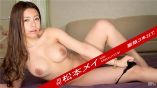 caribbeancompr 011817_004 Jav Uncensored
