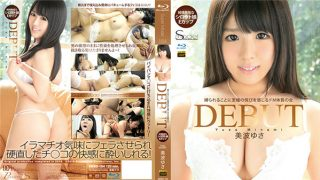 caribbeancompr 012717_004 Jav Uncensored
