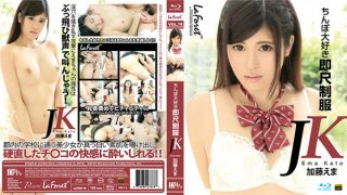 caribbeancompr 012717_005 Jav Uncensored
