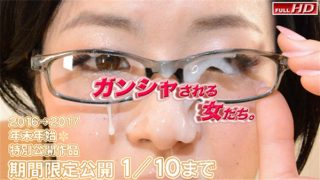 gachinco gachi1084 Jav Uncensored