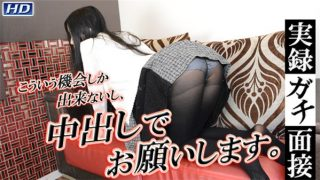 gachinco gachi1089 Jav Uncensored