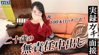 gachinco gachi1092 Jav Uncensored