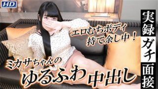 gachinco gachi1094 Jav Uncensored