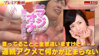 gachinco gachip347 Jav Uncensored