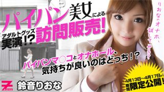 heyzo 0291 Jav Uncensored