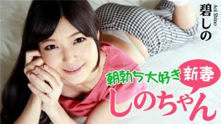heyzo 0799 Jav Uncensored
