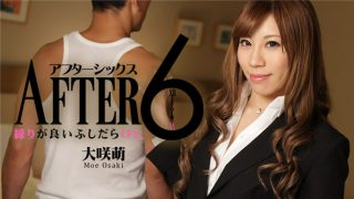 heyzo 1378 Jav Uncensored