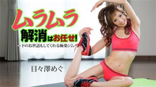 heyzo 1388 Jav Uncensored