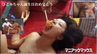 heydouga 4004 012 Jav Uncensored