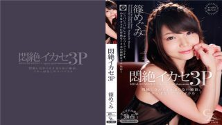 heydouga 4169 008 Jav Uncensored
