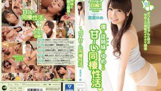 IPZ-883 Nishimiya Yume, Jav Censored