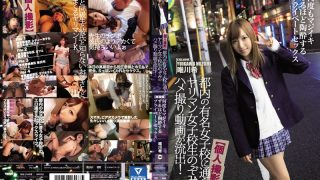 IPZ-887 Yuikawa Nozomi, Jav Censored