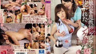JUY-064 Tokushima Eri, Jav Censored