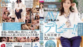 JUY-068 Kubota Keiko, Jav Censored