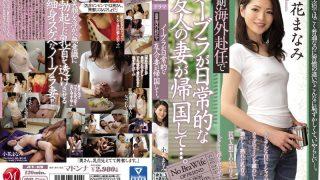 JUY-076 Obana Manami, Jav Censored
