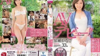 JUY-081 Kase Kanako, Jav Censored