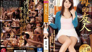 JUY-087 Kouzai Saki, Jav Censored