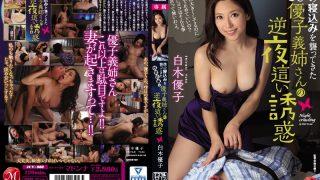 JUY-088 Shiraki Yuuko, Jav Censored
