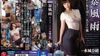 JUY-091 Mizuki Nao, Jav Censored