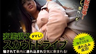 jukujo-club 6614 Jav Uncensored